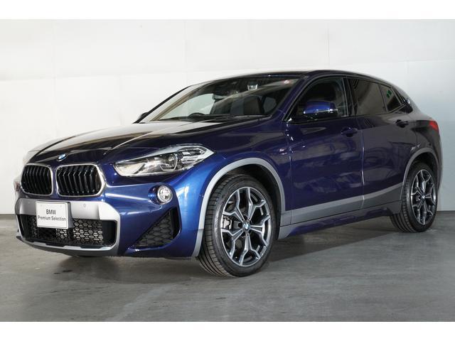 BMW X2 sDrive 18i MスポーツX ハイラインパック コンフォートパッケージ アドバンストセーフティーパッケージ ブラックレザー