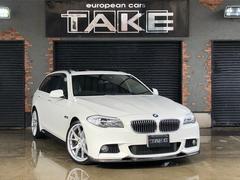 BMW535iツーリング Mスポーツ 1オナ サンルーフ 地デジ