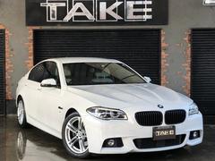 BMW528i Mスポーツ ACC LEDヘッド マルチメーター