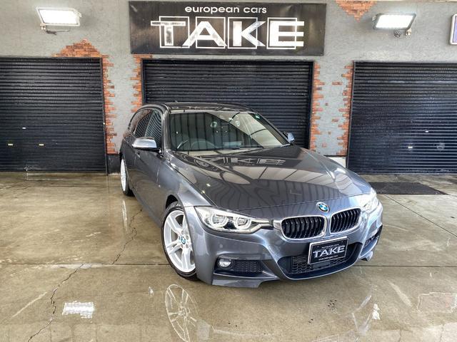 BMW  法人ワンオーナー 後期型ツーリング ACC レーダー探知機 ドラレコ搭載 LEDヘッドライト&LEDフォグ搭載 ドライビングアシスト機能搭載