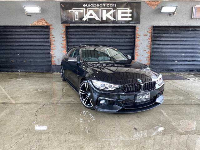 BMW 4シリーズ 420iクーペ スポーツ 1オーナー サンルーフ 本革スポーツシート 社外フロントリップ 社外19インチホイール ブラックグリル サイドアンダースカート カーボンドアミラー トランクスポイラー ACC