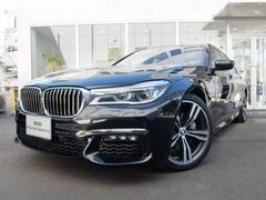 BMW740Ld xDrive Mスポーツ 4WD 茶革