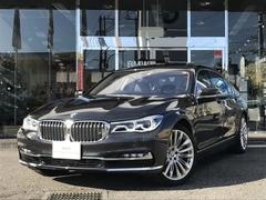 BMW 740Ld xDrive エクセレンス 4WD 黒革