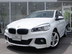 BMW218dアクティブツアラー Mスポーツ 2年保 コンフォート