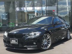 BMWアクティブハイブリッド3 Mスポーツ