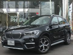 BMW X1xDrive 18d xライン ハイラインパッケージ