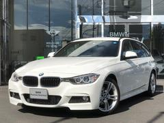 BMW320iツーリング Mスポーツ 1年保証 HDDナビ