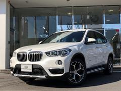 BMW X1xDrive 20i xライン コンフォーPKG