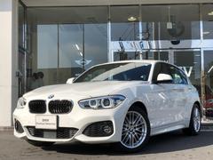 BMW118d Mスポーツ ACC タッチパネルナビ