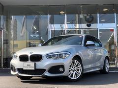 BMW118i Mスポーツ 黒レザー 4気筒ターボエンジン