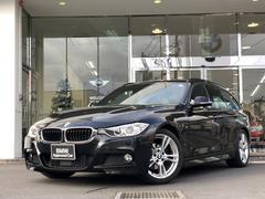 BMW320iツーリング Mスポーツ ヘッドアップディプレイACC