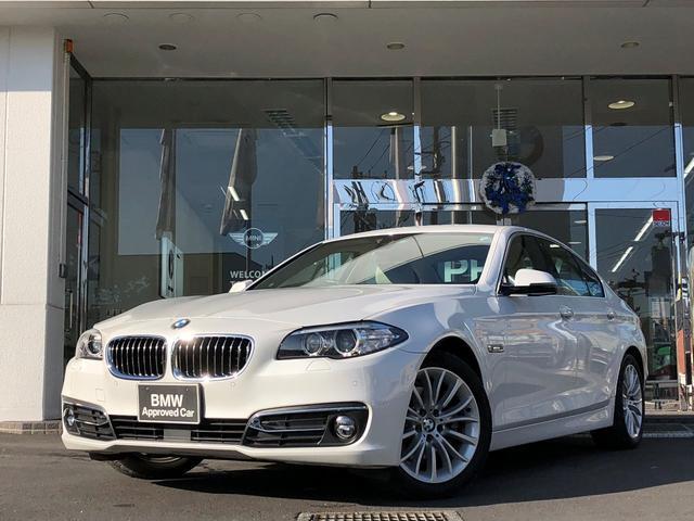 BMW 523d ラグジュアリー 1年保証付 白革 HDDナビ TV