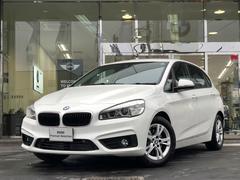 BMW218iアクティブツアラー 1年保証 バックカメラ