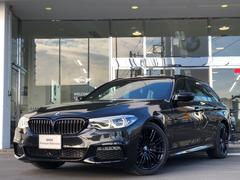 BMW523dツーリングエディションミションインポッシブル