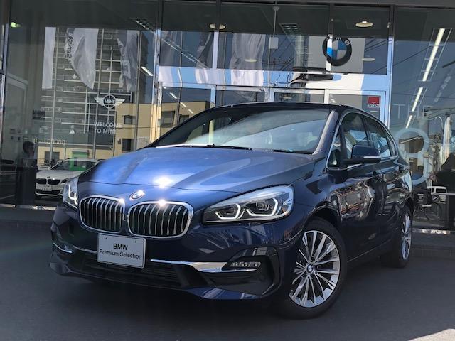 BMW 218dアクティブツアラー ラグジュアリー ACC