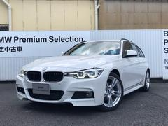 BMW320dツーリング Mスポーツ ウッドトリム