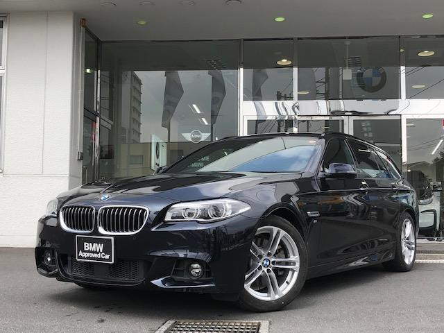 BMW 523iツーリング Mスポーツ LED デジタルメーター