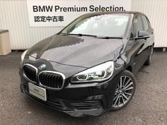 BMW218iアクティブツアラー スポーツ コンフォートPKG