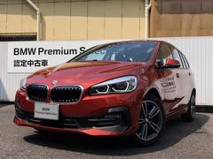 BMW218dグランツアラースポーツ コンフォートPKG タッチP
