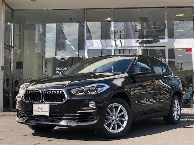 BMW xDrive 20i 電動トランク ACC ヘッドアップ
