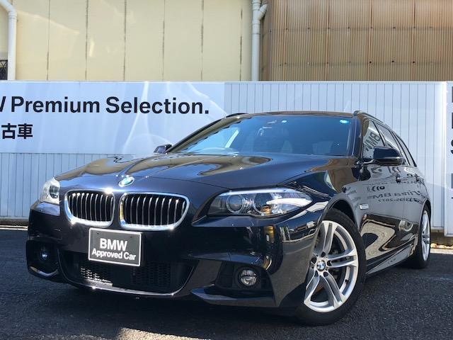 BMW 523iツーリング Mスポーツ 1年保証 ACC