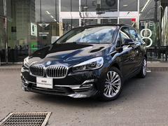BMW218dアクティブツアラー ラグジュアリー ACC