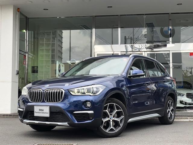 BMW xDrive18dxライン 2年保証 ACC コンフォートP
