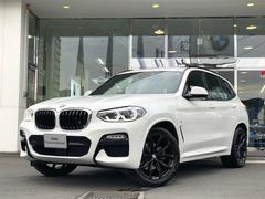 BMW X3xDrive 20d Mスポーツ イノベーション ハイライン
