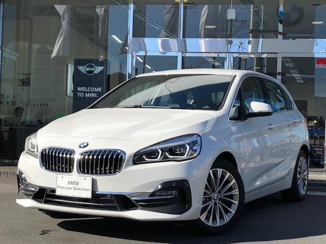 BMW 218dアクティブツアラー ラグジュアリー ACC 黒革
