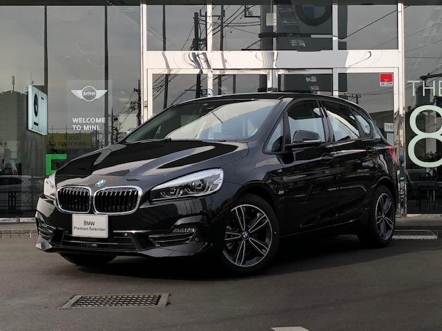 BMW 218dアクティブツアラー スポーツ 2年保証 ハーフレザー