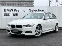 BMW320dツーリング Mスポーツ 1年保証 ACC HUD