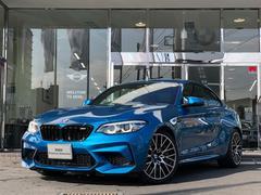 BMW M2コンペティション DCTドライブロジック 黒革 ハーマン