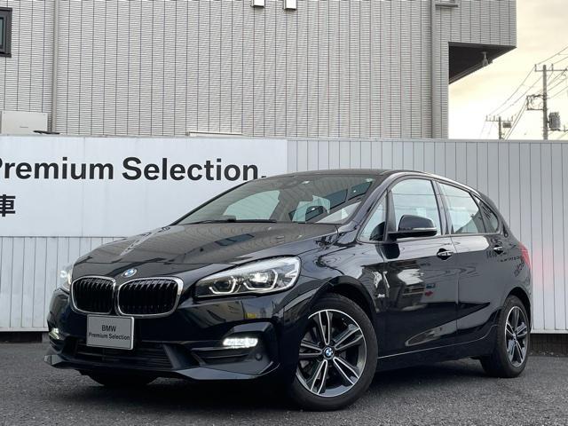 BMW 218dアクティブツアラー スポーツ コンフォートPKG パーキングサポートパッケージ ヘッドアップディスプレイ アクティブクルーズコントロール 電動トランクゲート