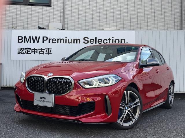 1シリーズ(BMW) M135i xDrive デビューPKG HIFIスピーカー 元弊社社有車 中古車画像