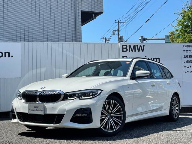 BMW 3シリーズ 330iツーリング Mスポーツ コンフォートパッケージ/サンルーフ/LEDヘッドライト/360度カメラ/純正HDDナビ/バックカメラ