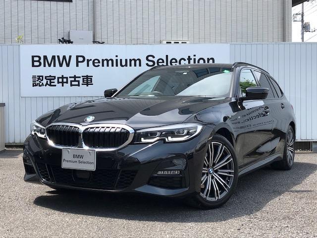BMW 3シリーズ 320d xDriveツーリング Mスポーツ 純正HDDナビ バックカメラ ETC LEDヘッドライト 電動トランクゲート アクティブクルーズコントロール