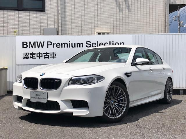 BMW M5 1年保証付 サンルーフ 衝突軽減