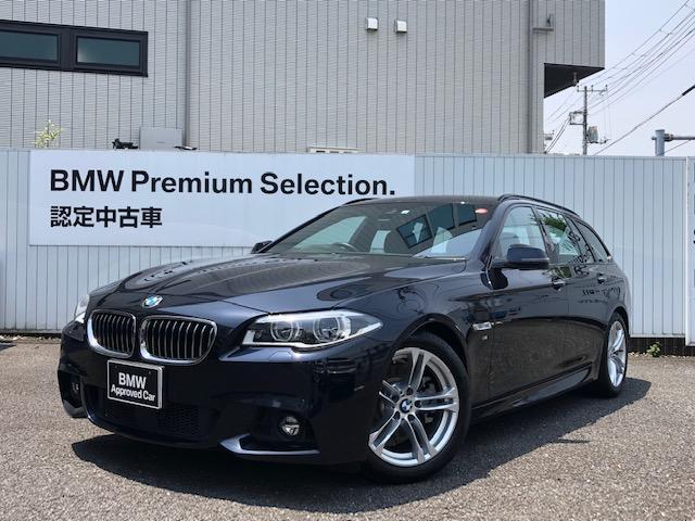 BMW 523dツーリング Mスポーツ ハイラインパッケージ 1年保証 ブラックレザー LEDヘッドライト レーンチェンジウォーニング ACC