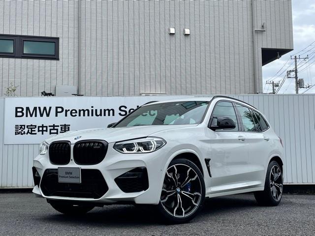 BMW コンペティション ブラックレザー カーボンインテリアトリム ヘッドアップディスプレイ LEDヘッドライト 電動トランクゲート リアシートアジャストメント 置くだけ充電