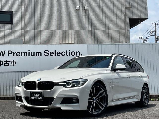 BMW 320dツーリング Mスポーツ エディションシャドー 1年保証 ブラックレザー ACC シートヒーター
