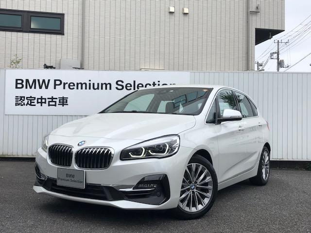 BMW 2シリーズ 218iアクティブツアラー ラグジュアリー 2年保証 パーキングサポートPKG ブラックレザー 電動リアゲート
