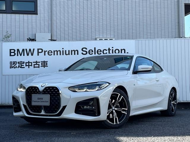 BMW 420iクーペ Mスポーツ 黒レザー 純正HDDナビ バックカメラ LEDヘッドライト ETC アクティブクルーズコントロール