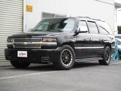 シボレー サバーバンLT4WD 地デジHDDナビ 1ナンバー本革キャプテンシート