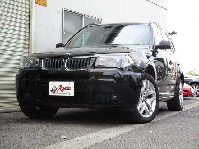 BMW 2.5si Mスポーツパッケージ黒本革4WD