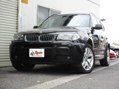 BMW X32.5si Mスポーツパッケージ黒本革4WD