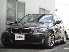 BMW328iツーリング ラグジュアリー