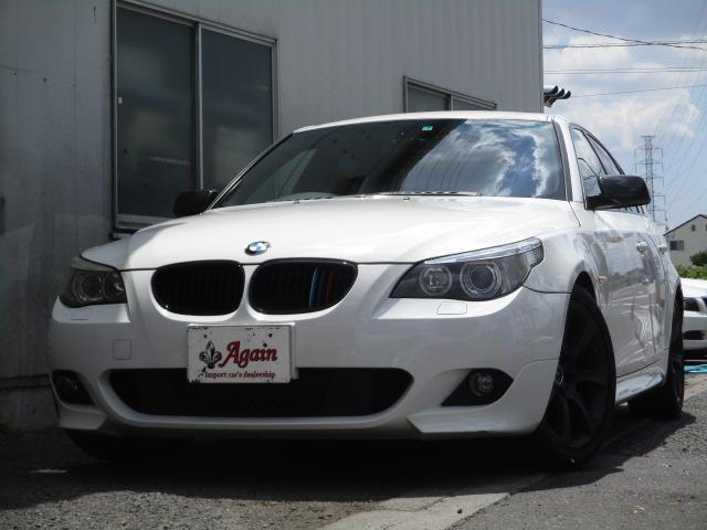 BMW 525i Mスポーツリミテッド 黒本革シート サンルーフ