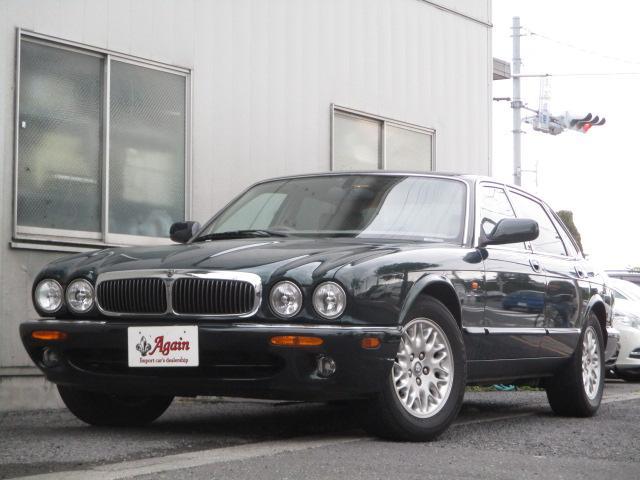 ジャガー XJ エグゼクティブ本革シート地デジSDナビ53000キロ