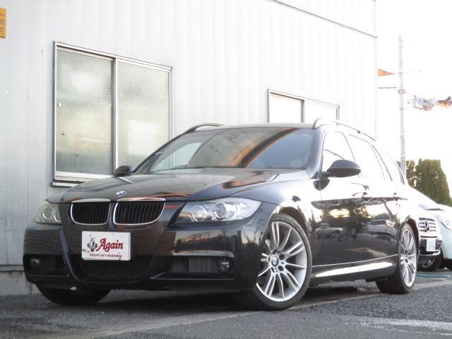 BMW 320iツーリング Mスポーツパッケージ SDナビ Bカメラ