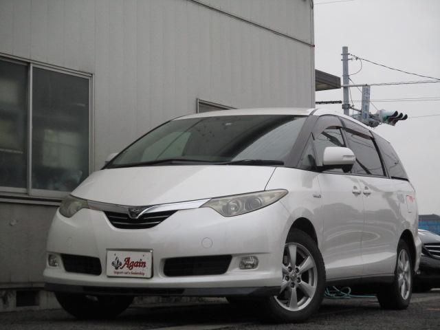 トヨタ FourG両側パワースライドドアパワーバックドア HDDナビ